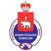 Избирательная комиссия Пермского края